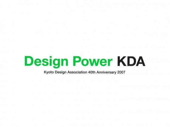 KDA表紙