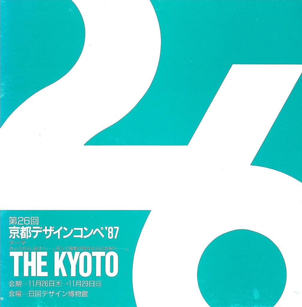 kyoto design