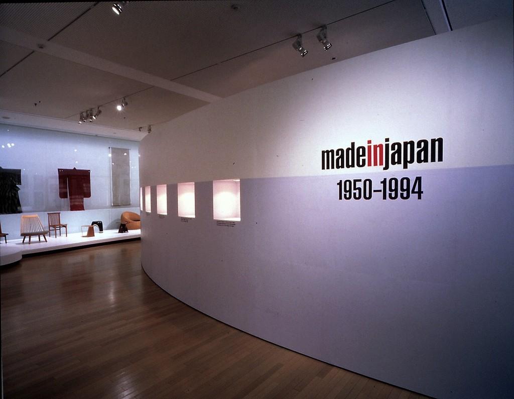 made_001