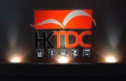 香港「イノ デザイン テック エキスポ 2014」報告(1)