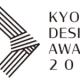 京都デザイン賞2015審査会