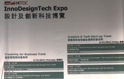 「Inno Design Tech Expo 2015」報告-3