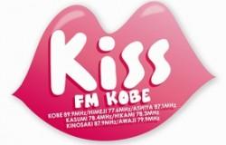 Kiss  FM KOBE収録