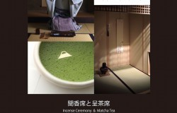 Incense Ceremony  &  Matcha Tea