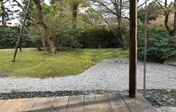 「庭と建築」セミナーのお知らせ