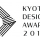 京都デザイン賞2017審査会