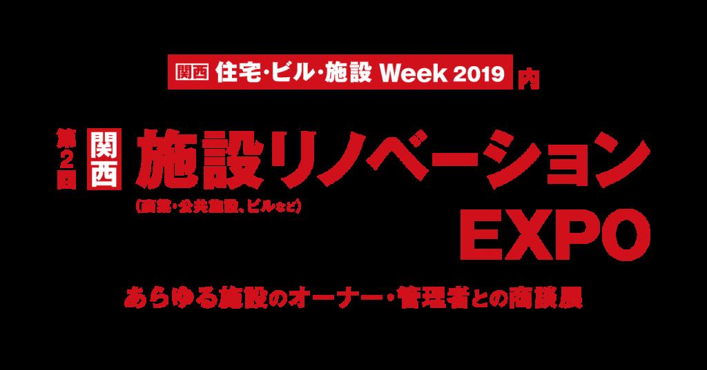 201909K_RNV_jp