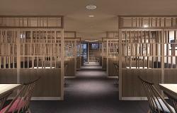 レストラン「Tajima」「カフェとレストランデザイン 2020」掲載