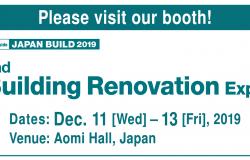 第2回 東京「施設リノベーション EXPO」無料建築相談予約状況