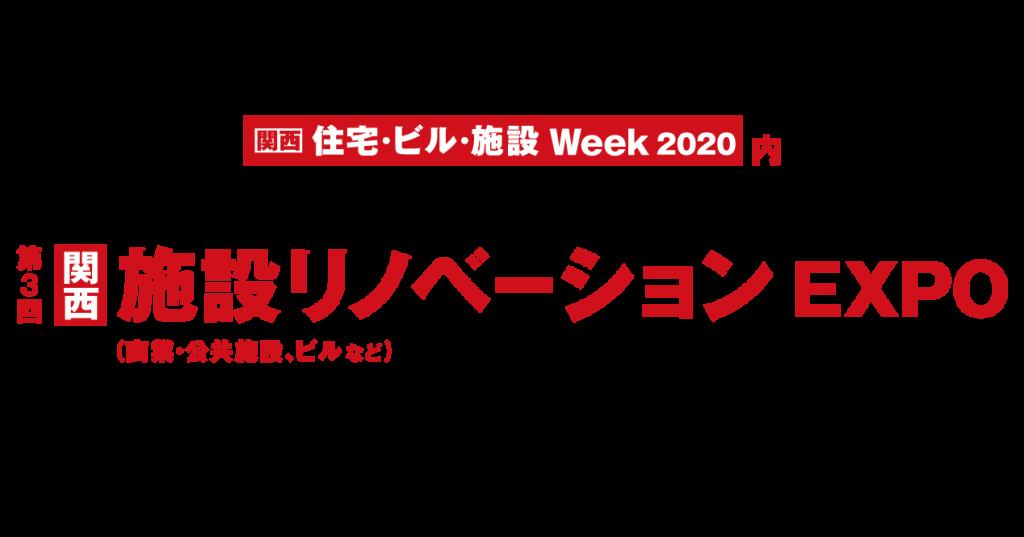 202009K_RNV_jp