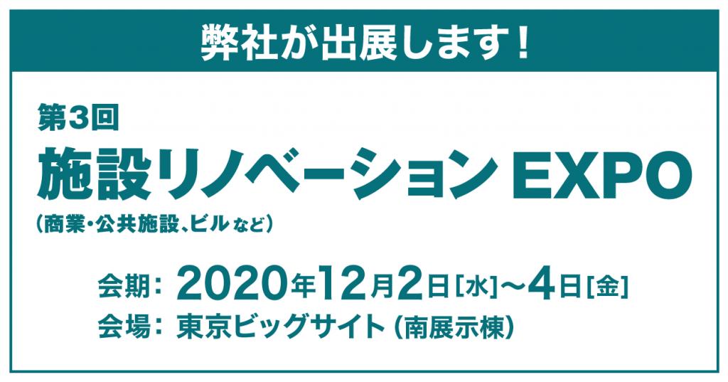 202012TU_RNV_jp_b