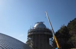 みさと天文台ドーム設置